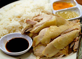 chicken-rice